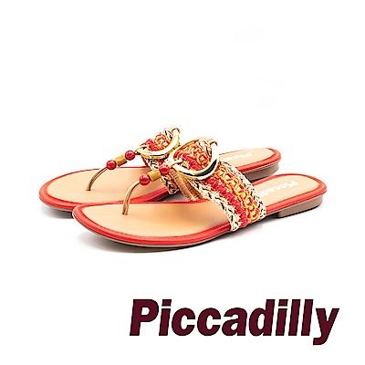Piccadilly 豔夏假期 彩紋編織串珠拖鞋-紅(另有藍/橘)