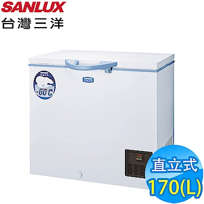 SANLUX台灣三洋 170L 上掀式超低溫-60°C冷凍櫃 TFS-170G