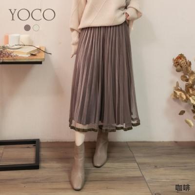 東京著衣-YOCO 浪漫名媛光澤感絨布百褶長裙