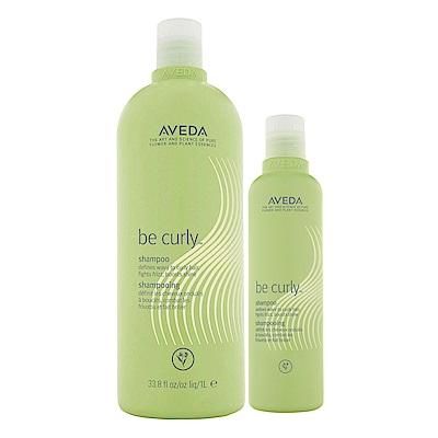 *AVEDA 卷髮洗髮精1000ml+250ml (1000ml附壓頭)