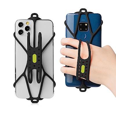 BONE-跑步專用-手握手機綁