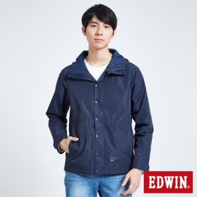 EDWIN 機能防水連帽風衣外套-男-丈青