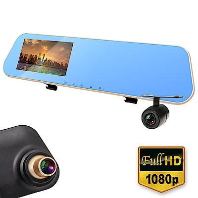 IS愛思 RV-05XW 防炫後視鏡雙鏡頭高畫質行車紀錄器
