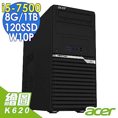 Acer VM4650 i5-7500/8G/1TB+120SSD/K620/W7P