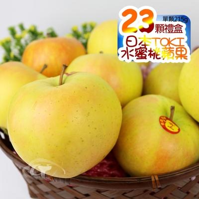 果之家 日本TOKI土崎多汁水蜜桃蘋果23顆入5KG(單顆約215g)