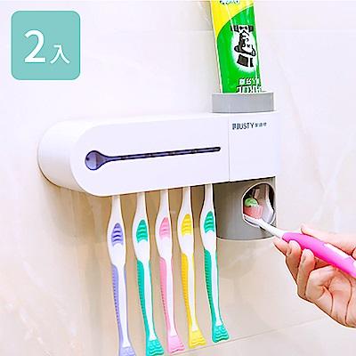 【家適帝】多功能紫外線牙刷消毒防蟑收納架 (贈自動擠牙膏器)2入