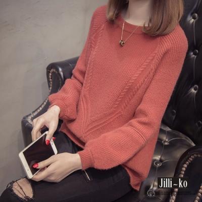 JILLI-KO 簡約落肩圓領針織上衣- 紅/黃