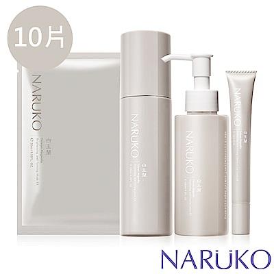 NARUKO牛爾 白玉蘭鑽采超緊緻化妝水+美白乳液+維他命K眼霜+彈力面膜x10