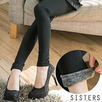 [時時樂限定]SISTERS貼身保暖厚內爆毛素面平口內搭褲