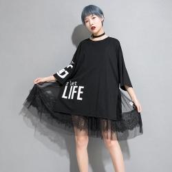 拼接網紗個性不規則長版T連衣裙-F(共兩色)-CLORI