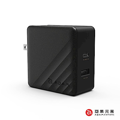 OMNIA P5 旅行萬用 USB-C PD / QC3.0 快速充電器