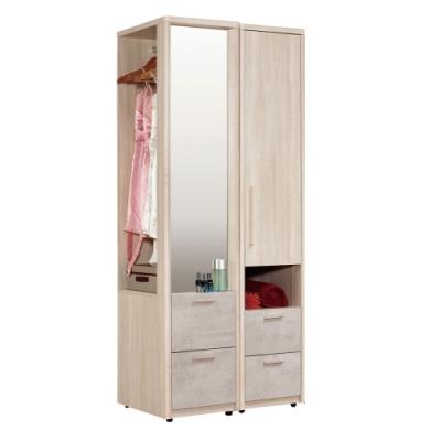 文創集 杜蜜拉 現代2.8尺鏡面四抽雙吊衣櫃/收納櫃組合-84.4x60x200cm免組