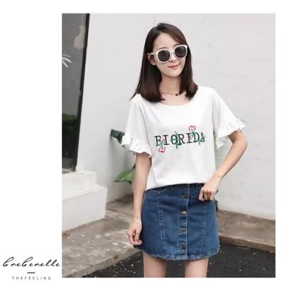 2F韓衣-韓系簡約字母繡花荷葉袖造型上衣-白色(M-2XL)