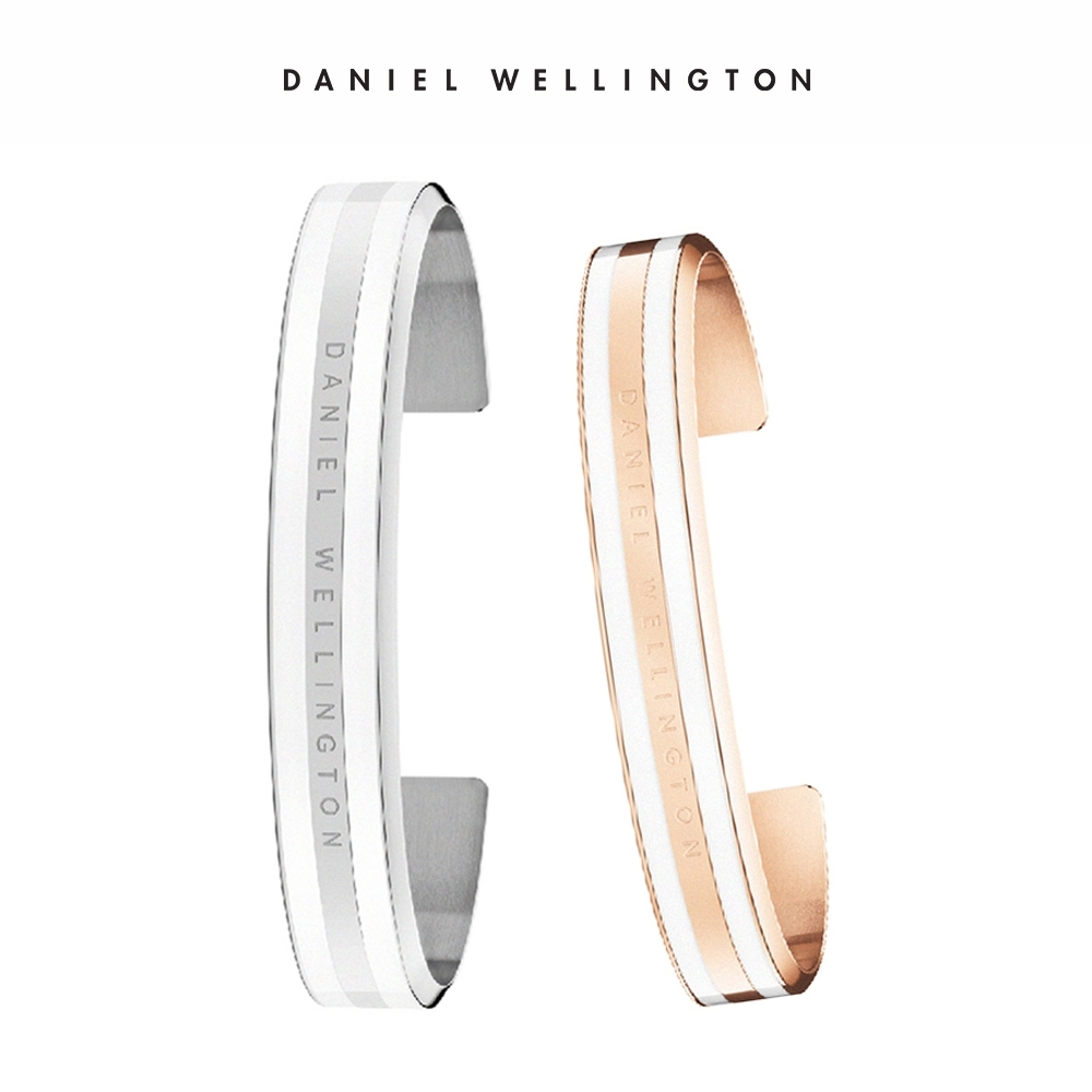 DW 官方旗艦店 Classic Bracelet 時尚奢華手鐲組 簡約銀白M+玫瑰金白S