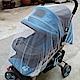 親親寶貝日式頂級嬰兒車專用蚊帳/手推車蚊帳/娃娃車蚊帳(嬰幼兒防蚊必備) product thumbnail 1