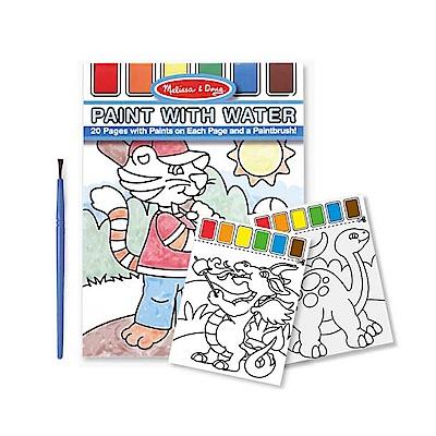 美國 Melissa & Doug 兒童水彩繪圖本, 附水彩及畫筆【藍色】
