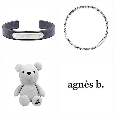 agnes b. 經典款飾品均價999 (男/女款)