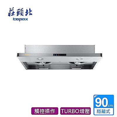 莊頭北_ Turbo增壓排油煙機90CM_TR-5698SXL (BA210036)