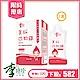 李時珍-美妍四物鐵精華飲(12包/盒)x2盒 共24包 product thumbnail 1