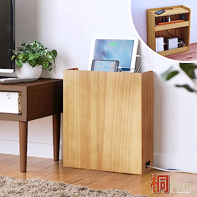 桐趣_小木屋電線路由器收納盒-幅40cm