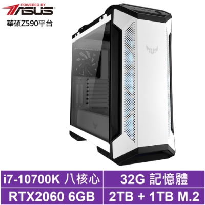 華碩Z590平台[試煉神官]i7八核RTX2060獨顯電玩機