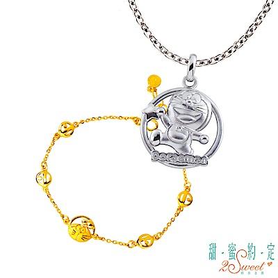甜蜜約定 Doraemon 明日之星哆啦A夢純銀墜子+幻想黃金手鍊