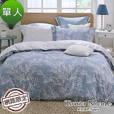 Tonia Nicole東妮寢飾 幽靜微香100%精梳棉兩用被床包組(單人)