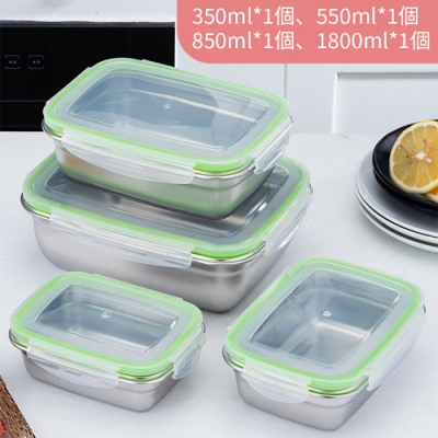 304不鏽鋼韓式密封保鮮盒-家庭號4入組(S+M+L+XL)