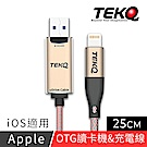 TEKQ uDrive Cable  lightning USB3.1充電線讀卡機