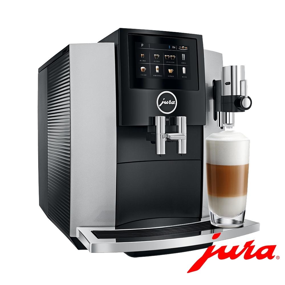 (下單登記送9000)Jura 家用系列 S8全自動咖啡機