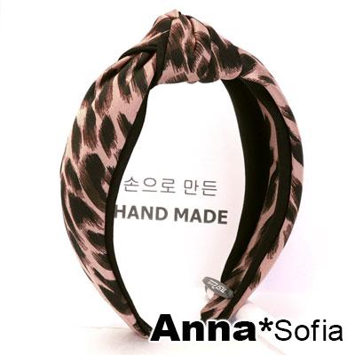 【滿額再7折】AnnaSofia 經典豹紋中央結 韓式寬髮箍(粉系)