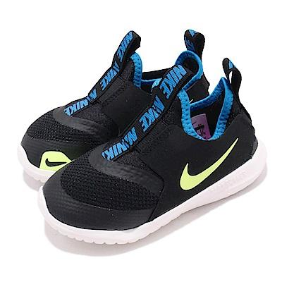 Nike 慢跑鞋 Flex Runner 運動 童鞋