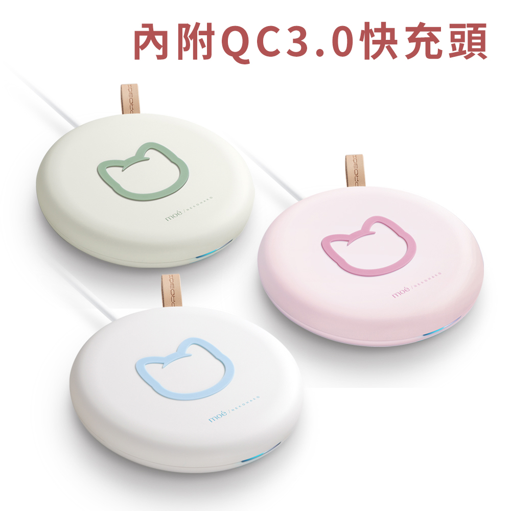 PROBOX 皇室萌貓 15W無線充電盤