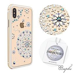 apbs iPhone XS Max 6.5吋施華彩鑽鋁合金屬框手機殼-金色天使心