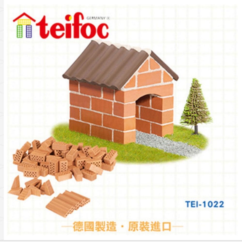 【德國teifoc】DIY益智磚塊建築玩具 - 迷你小屋(TEI1022)