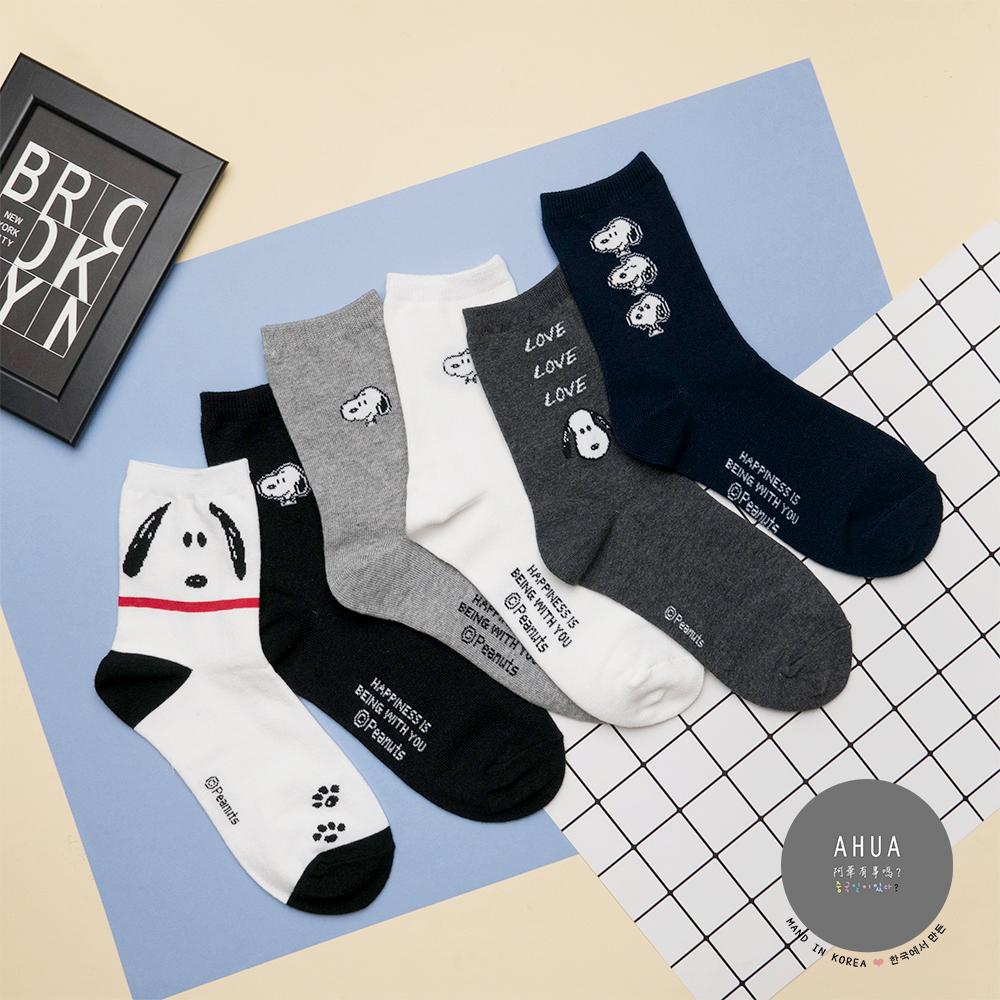 阿華有事嗎 韓國襪子 簡約史努比中筒襪 韓妞必備中筒襪 正韓百搭純棉襪