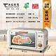 東銘8L台製電烤箱TM 7008 product thumbnail 1