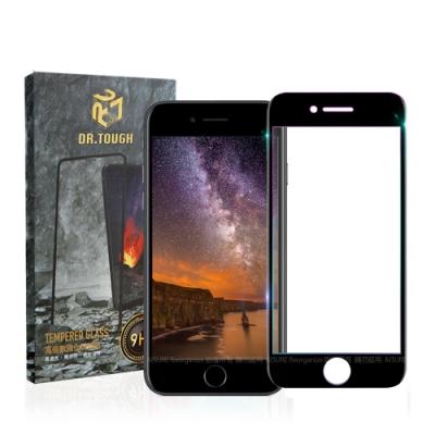DR.TOUGH 硬博士 iPhone 8 / iPhone 7 3D曲面滿版保護貼-黑
