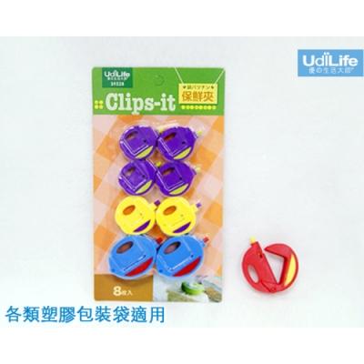 UdiLife 密封保鮮夾-8入×6組