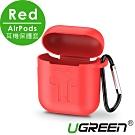 綠聯 AirPods耳機保護套 Red