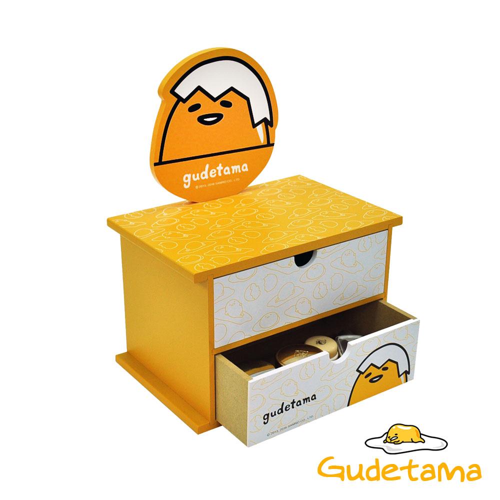 Gudetama 三麗鷗蛋黃哥手拿鏡桌上雙層收納盒 化妝盒 置物盒