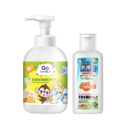 QQ Bubble 台灣製抗菌泡泡洗手乳洗手慕斯320ml+日本暢銷柑橘速乾性75%酒精乾洗手凝膠60ml