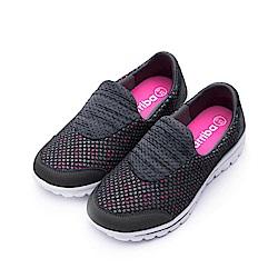 ARRIBA艾樂跑女鞋-異材質輕量懶人鞋 便鞋-灰桃/藍(FA521)