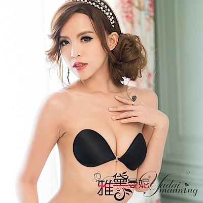 隱形胸罩 超黏款 上薄下厚布面隱形胸罩(黑色) 雅黛曼妮