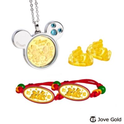 Disney迪士尼系列金飾 五件式黃金彌月禮盒-天生一對(藍)+維尼款