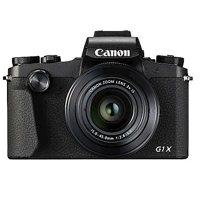 Canon G1 X Mark III大光圈類單眼相機公司貨