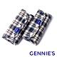 Gennies奇妮-英倫揹巾口水巾(防肯套)-黑咖(GX02) product thumbnail 1