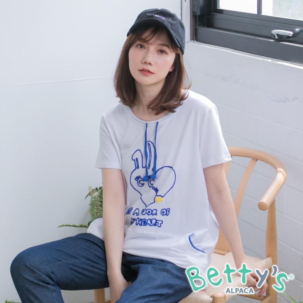 betty's貝蒂思 可愛跳色圓領T-shirt(白色)