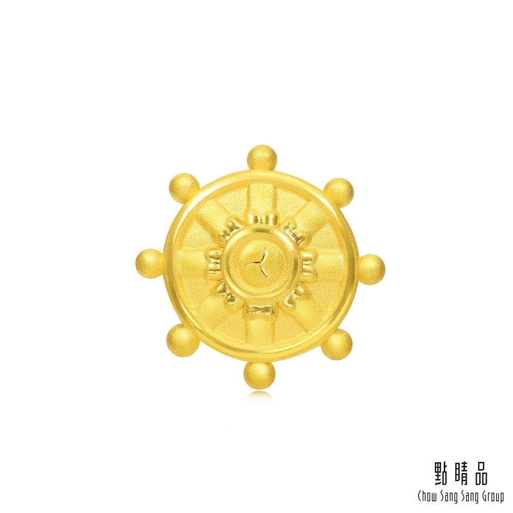 點睛品 Charme 文化祝福 八瑞相金輪 黃金串珠