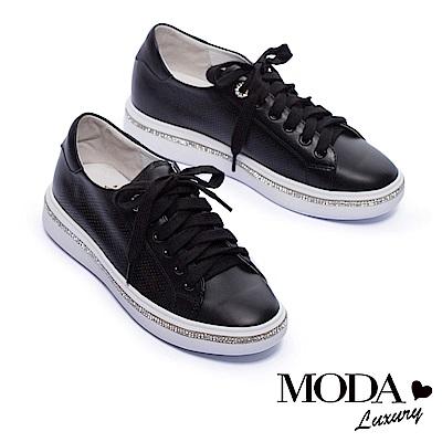 休閒鞋 MODA Luxury 街頭率性綁帶沖孔全真皮厚底休閒鞋-黑